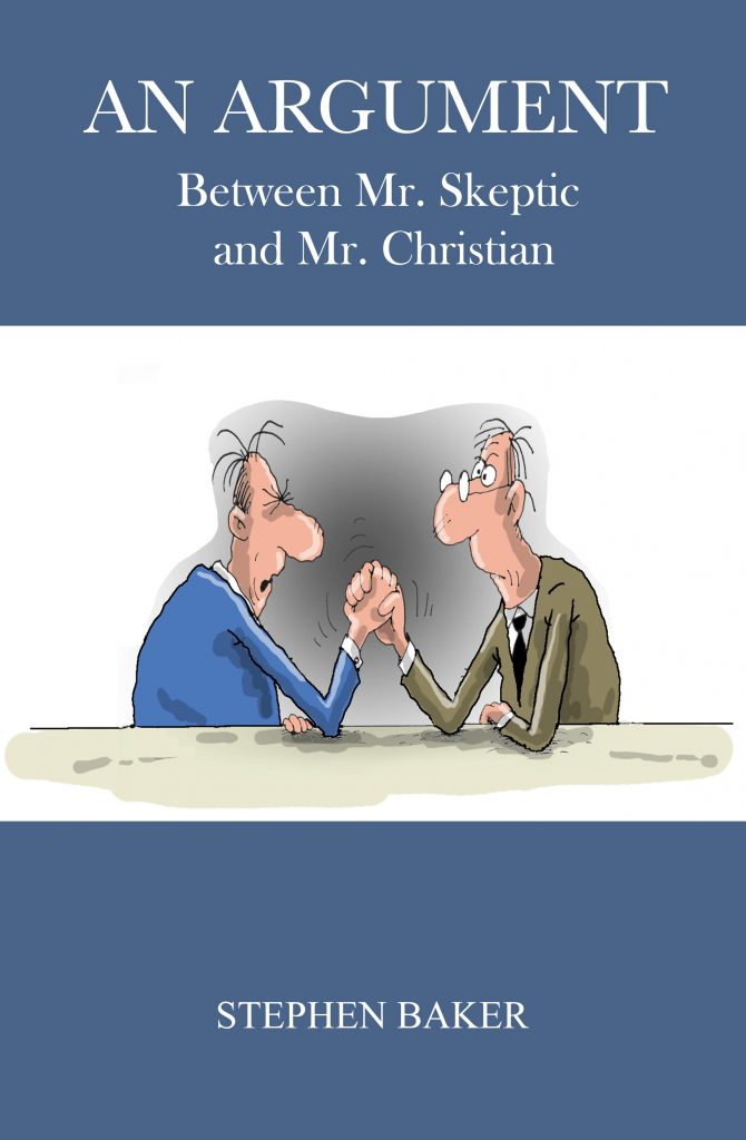 Book Cover: An Argument