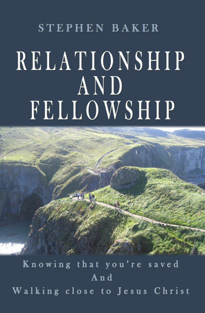 Book Cover: Relationship and Fellowship