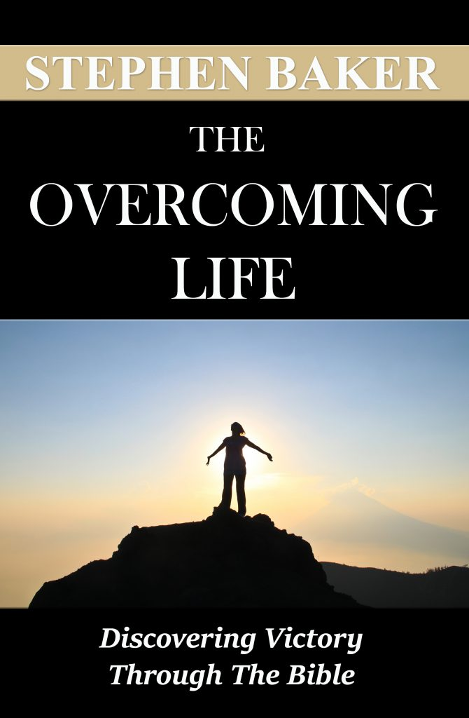 Book Cover: The Overcoming Life
