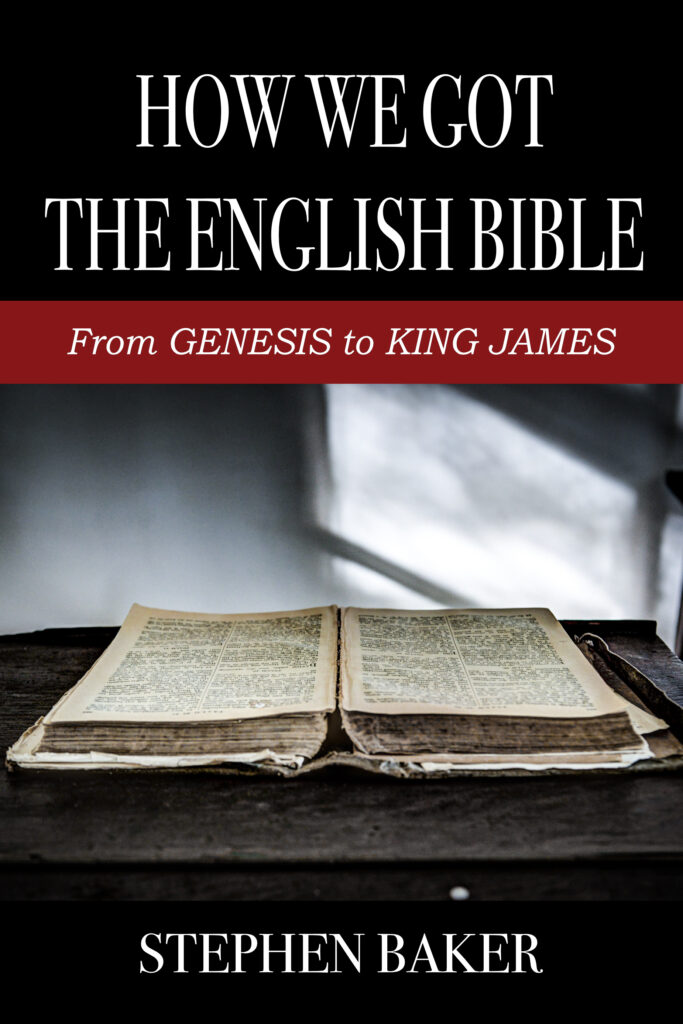 Book Cover: How We Got The English Bible